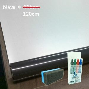 Family whiteboard marker message board set A