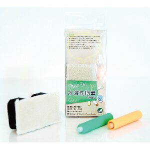 Water soluble carry bag