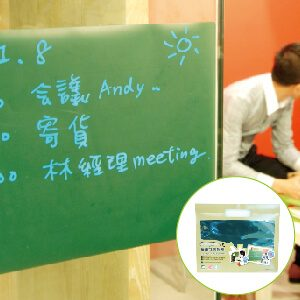 液態粉筆專用黑板無痕貼30cm×45cm