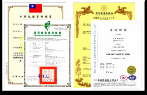 專業認證1-1-1024x662